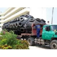 Buy cheap marine pneumatic rubber fenders product