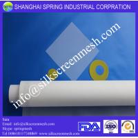 Buy cheap nylon filter mesh 80T white (factory offer) ISO approved ultrafine monofilament nylon mesh from wholesalers