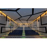 Buy cheap Large Arc Screen 4D Cinema Equipment With 7.1 Audio System product