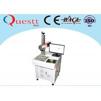 Buy cheap Metal Laser Marking Machine 20W Imported Scanner Rotary Device from wholesalers