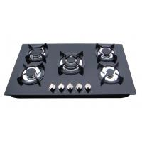 Buy cheap Built-in gas hob (SEY-915G1) from wholesalers