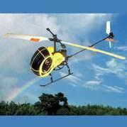 Buy cheap 2-channel R/C Toy Helicopter from wholesalers