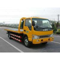 Buy cheap Low Price of  XUGONG  XZJ5060TQZ 6ton  Wrecker Tow Truck for sale from wholesalers