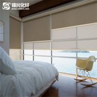 Buy cheap Washable Bedroom Pull Down Blackout Window Blinds 2% Openness Protect  Furnishings from wholesalers