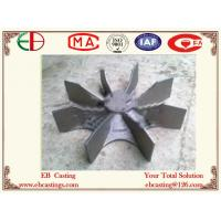 Buy cheap Fan Castings for Well-type Heat-treatment Furnaces EB35010 from wholesalers