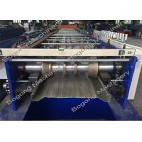Buy cheap M Shape Sigma Highway Guardrail Roll Forming Machine 0 - 20m / Min Forming Speed from wholesalers