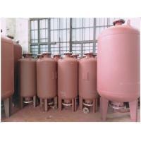 Buy cheap 80 Gallon Diahpragm Plumbing Pressure Tank Air Conditioning Regulator Unit product