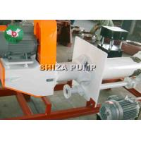 Buy cheap Rubber Lined Corrosive Vertical Slurry Pump , Semi Open Horizontal Submersible Pump from wholesalers