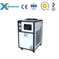 Buy cheap Factory Price Small Refrigeration Units from wholesalers