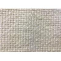 Buy cheap Plain Weave Industrial Felt Fabric Endless Seam For Fiber Cement Machine from wholesalers