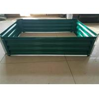 Buy cheap Custom Sturdy Galvanized Raised Garden Beds Powder Coating Steel Material from wholesalers