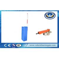 Buy cheap Car Parking System Automatic Car Park Barrier and RFID Long Rang Reader from wholesalers