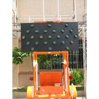 Buy cheap Traffic Arrow Screen from wholesalers
