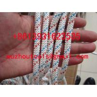 Buy cheap PP multifilament braided twine from wholesalers