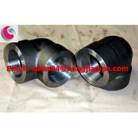Buy cheap China forged pipe fittings from wholesalers