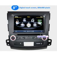 Buy cheap Outlander Japanese Car Stereo GPS Navigation Autoradio Headunit DVD Player from wholesalers