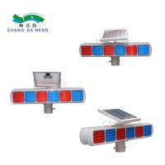 Buy cheap Aluminum rainproof solar traffic warning light red blue flashing led  traffic light from wholesalers
