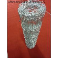 Buy cheap Grassland Wire Mesh/Sheep Fence/Deer Fence/Filed Fence mesh ,Cattle fence mesh from really suppliers from wholesalers
