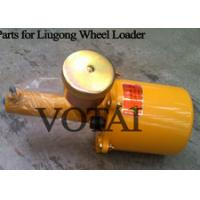 Buy cheap Booster 13C0067 for Liugong wheel loader from wholesalers