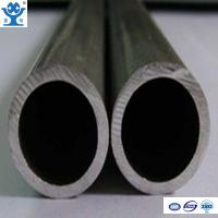 Buy cheap Low price customized extruded aluminum tube with diameter range from 10 to 300mm from wholesalers