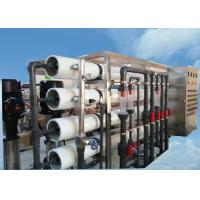 Buy cheap Cooling Tower RO Systems Industrial Water Purification Plant Auto Flushing from wholesalers