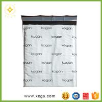 Buy cheap custom design poly bubble mailer from wholesalers