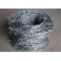 Buy cheap Sharp Barbed Wire Philippines Length Per Roll Barbed Wire Galvanized from wholesalers