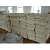 Buy cheap bag filter nomex for  high temperature gas filter ,baghouse dust collector from wholesalers