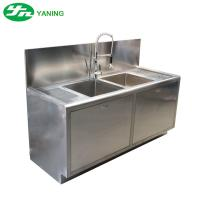 Buy cheap Two Basin Laboratory Medical Grade Stainless Steel Sinks With One Adjustable Faucet from wholesalers