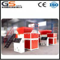 Buy cheap Good Selling plastic waste shredder from wholesalers