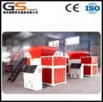 Buy cheap shredding machine price from wholesalers