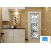 Buy cheap Insulated Glass Panel For Doors , Agon Filled Privacy Oval Entry Door Glass Inserts from wholesalers