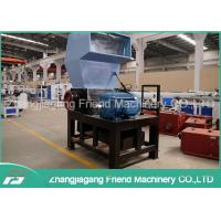 Buy cheap Strong Structure Plastic Crusher Machine Claw Blade Type Customized Color from wholesalers