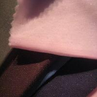 Buy cheap Non Woven Adhesive Fabric with Oeko-TexStandard from wholesalers