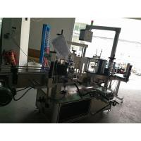 Buy cheap Double Side Automatic Sticker Labeling Machine High Accuracy +-0.8mm from wholesalers