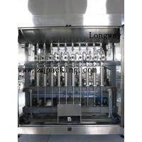 Buy cheap 1-5L Sunflower Oil Filing Machine for Viscous Liquid From Longway Factory from wholesalers