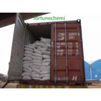 Buy cheap High Quality And Competitive Price Barium Chloride from wholesalers