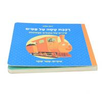 Buy cheap Blue cover book printing, children book wholesale, pop up baby book printing, printing factory in China from wholesalers