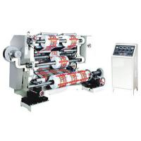 Buy cheap Automatic Computer High-speed Slitting Rewinding Machine For PET , OPP , CPP from wholesalers