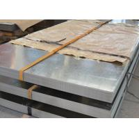 Buy cheap HDGI Galvanized Metal Sheets , Thick 0.2 - 2.0mm Zinc Coated Steel Sheet from wholesalers