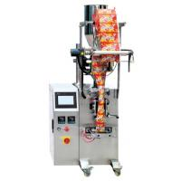 Buy cheap CXG-80 small granule packaging machine Measuring Cup Measurement Original Packing Machine For Uniform Particles from wholesalers