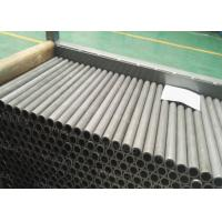Buy cheap Welded 34MnB5 26MnB5 Round Annealed Steel Tube EN 10305 E235 E215 E275 E355 Seamless Pipe from wholesalers