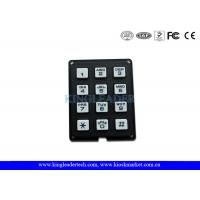 Buy cheap Rugged Plastic Industrial Numeric Keypad With 12 Keys , Ideal For Access Control System , Public Phone from wholesalers