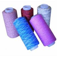 Buy cheap (Acrylic, Polyester, Viscose, Blended.....) Fancy Yarn from wholesalers