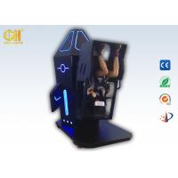 Buy cheap Metal + Hardware Material Virtual Reality Simulator 720 Degree Space Traveling product