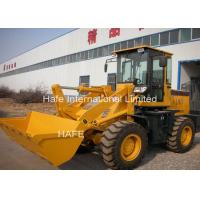 Buy cheap Customized Color Compact Wheel Loader Road Construction Machinery Pilot Control from wholesalers