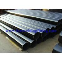 Buy cheap Q235 Q345 A53B A106B 6 Inch Steel Pipe ,  Thin Wall Steel Tubing 1.8mm - 5mm from wholesalers