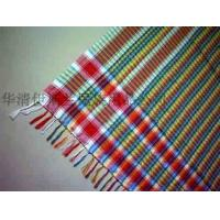Buy cheap Arab pure wool rainbow jacquard scarf from wholesalers