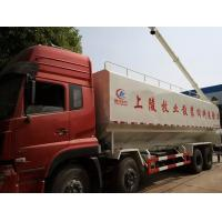 Buy cheap biggest dongfeng  8x4 LHD 40cbm bulk feed delivery truck for sale, 20tons-25tons farm-oriented feed truck for sale from wholesalers