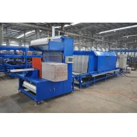 Buy cheap High Speed PU Sandwich Panel Production Line , Polyurethane Sandwich Panel Line from wholesalers